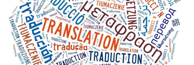 translation-studies-lp-banner